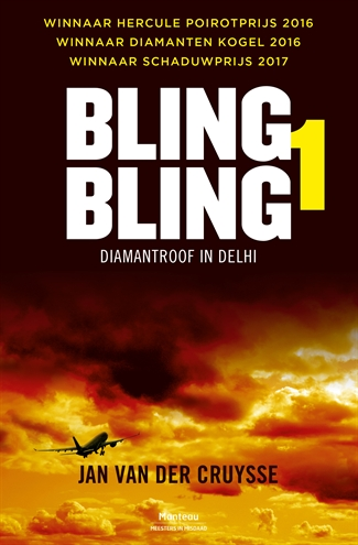 Bling Bling 1. Diamantroof in Delhi
