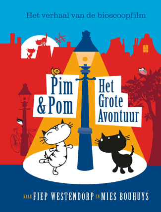 Pim en Pom. Het grote avontuur