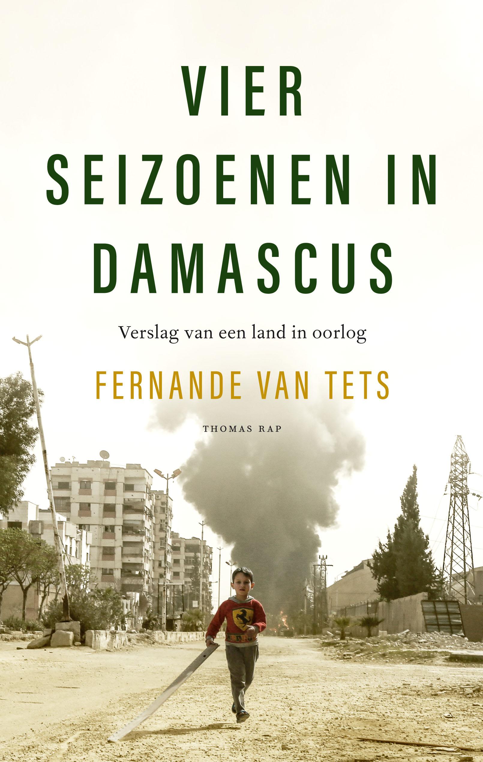 Vier seizoenen in Damascus