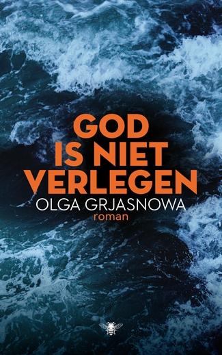 God is niet verlegen