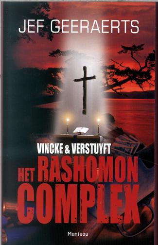 Het Rashomon-complex