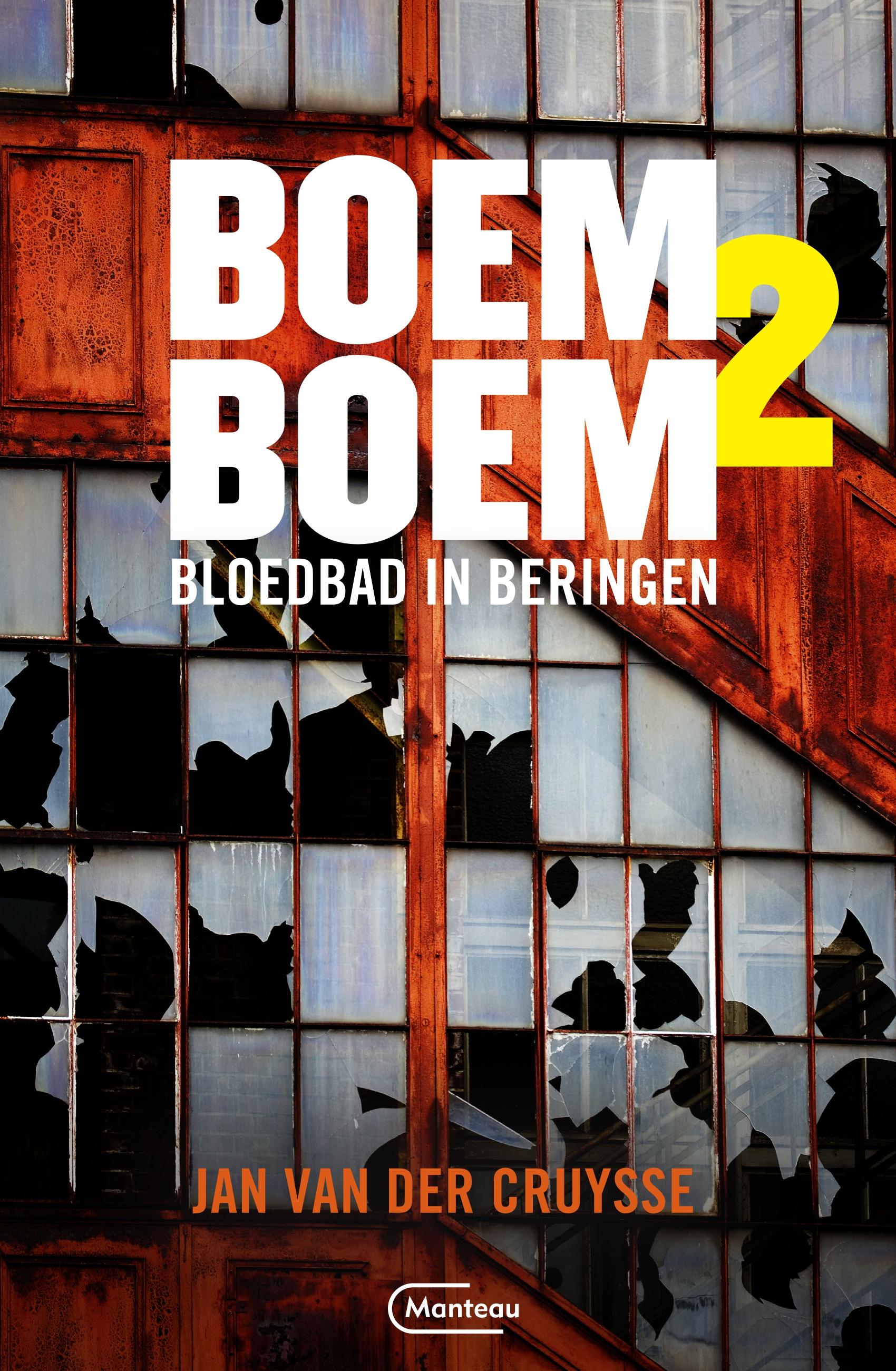 Boem Boem 2